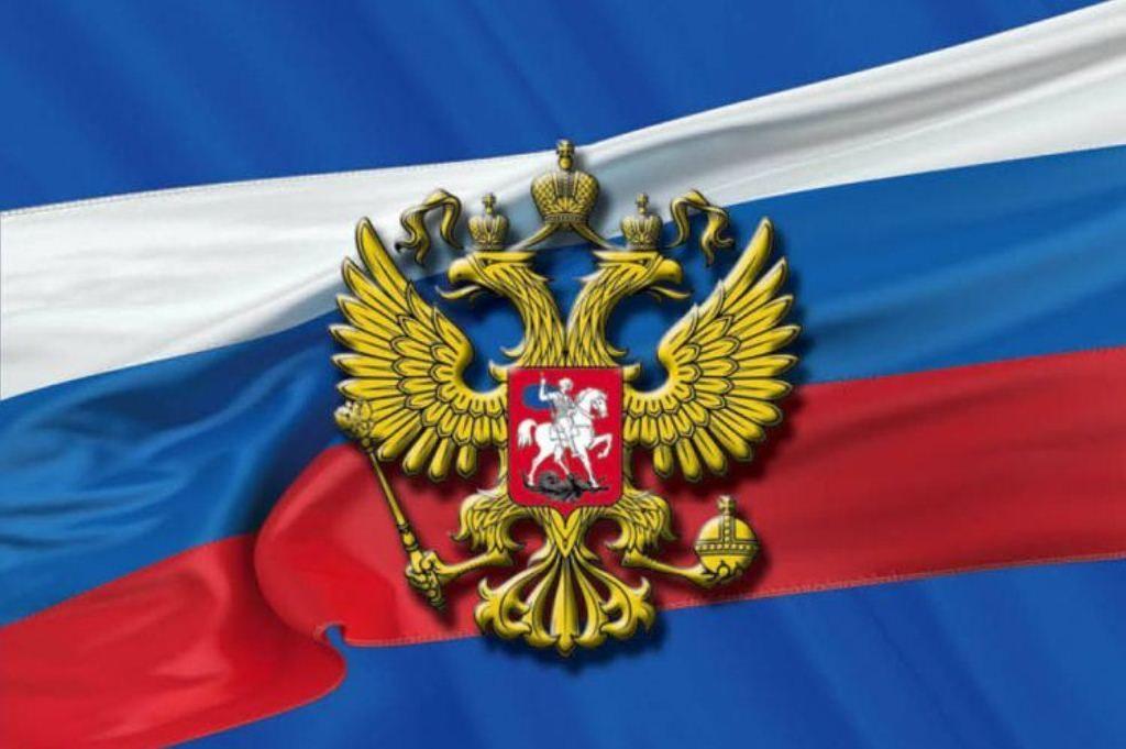 Налоговый кодекс Российской Федерации (16 статьи 387-432 из 432)